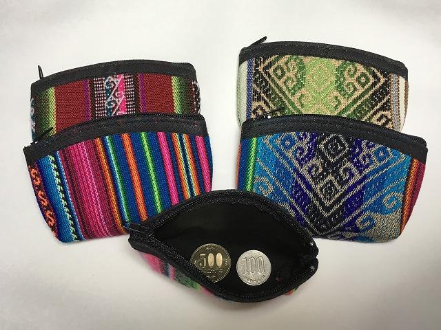 ボリビア:アグワヨの小物入れ(小)
