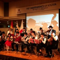 第192回ボリビア独立記念日